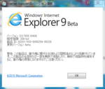 ie9_6.PNG